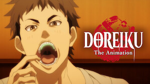 DOREIKU The Animation